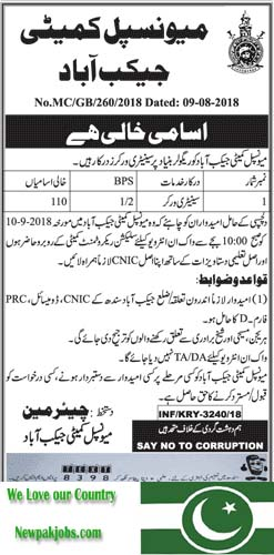 Jobs in Municipal Committee Jaccobabad