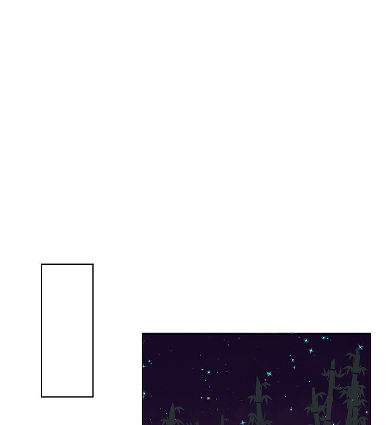Dục Huyết Thương Hậu - Chap 72