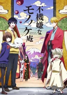 Review Anime Fukigen Na Mononokean Subtitle Indonesia
