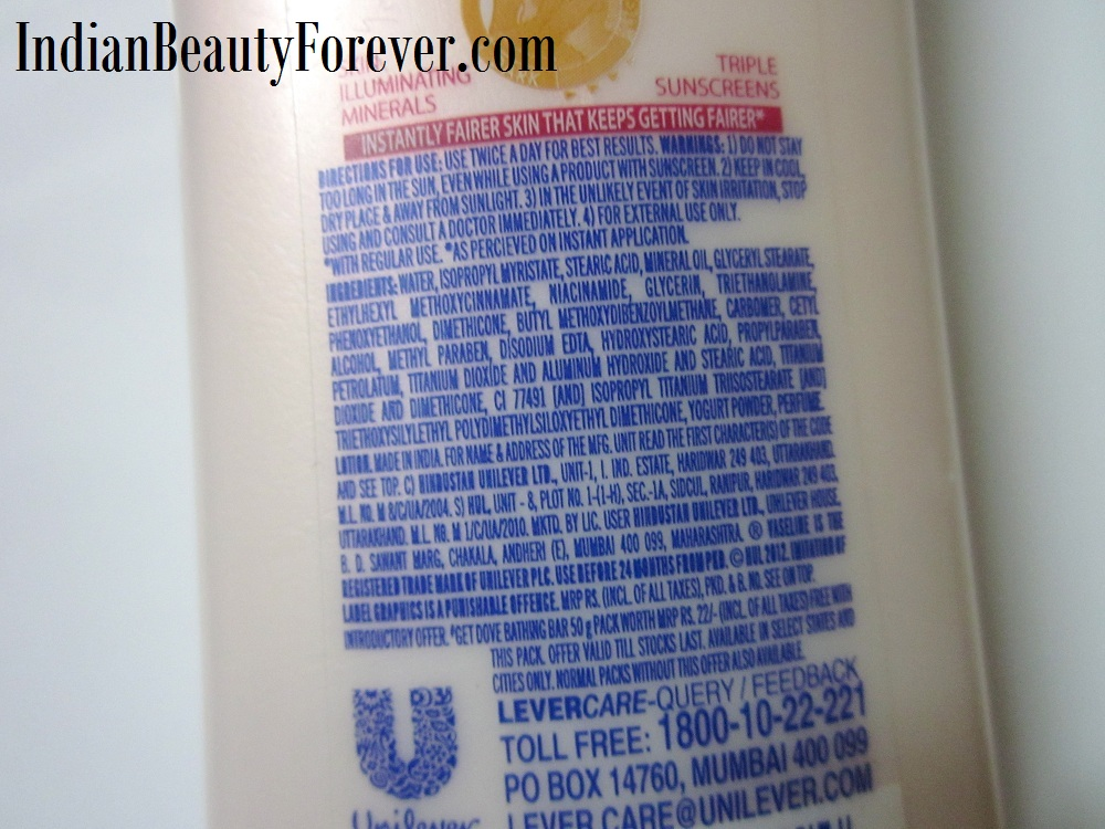 Vaseline Healthy White Visible fairness Body Lotion Review