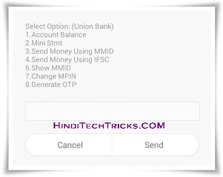 USSD-Codes-to-Know-Bank-Balance-Hindi