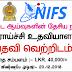 National Institute of Fundamental Studies (NIFS) - VACANCY