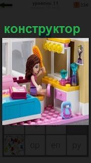 Из деталей конструктора собран для девочки помещение парикмахерской