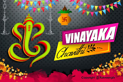 Vinayaka-Chavithi-Banner-vector-Designs-in-English-2017-Vinayaka-Chavithi-Greetings-in-Telugu