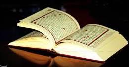 PUISI ISLAMI : IA ADALAH AL QUR'AN
