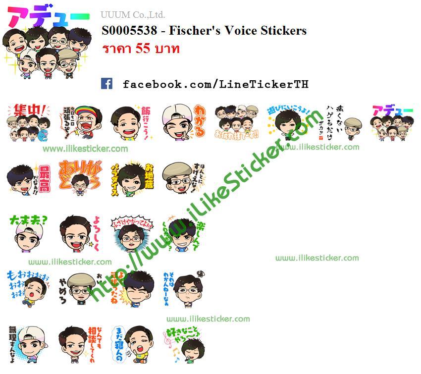 Fischer's Voice Stickers