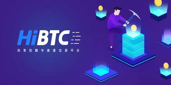 HiBTC : Situs Echanger Terbaik HiBTC Untuk Uang Digital Anda