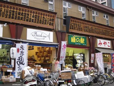 shops, Tokyo
