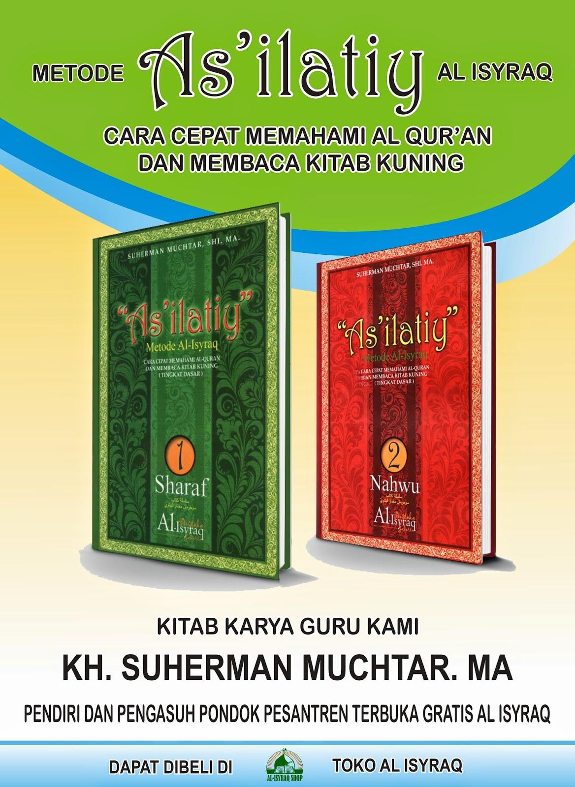Metode As Ilatiy Metode Cara Cepat Memahami Al Qur An