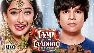 Worldfree4u 300MB Laali Ki Shaadi Mein Laaddoo Deewana 2017 Movies Download