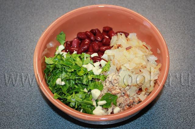 рецепт салата лобио с пошаговыми фото