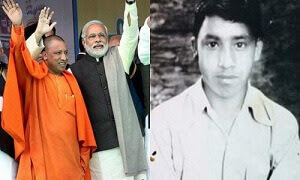 Unbelievable & Unknown Facts About UP's New CM Yogi Adityanath