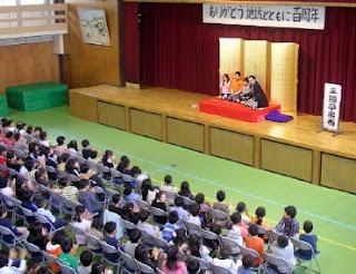 「日本の文化を知る会、三遊亭楽春落語鑑賞会」の風景。