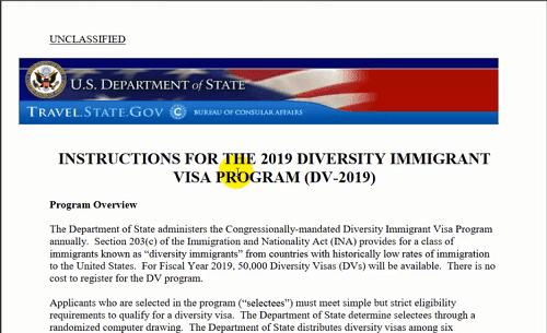 التسجيل في القرعة الأمريكية 2019 شرح الهجرة إلى أمريكا بشكل مفصل