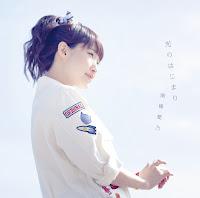Download Yoshino Nanjo – Hikari no Hajimari