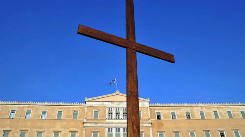 Εκκλησία και Κράτος