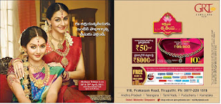 grt jewelers akshaya tritiya offers
