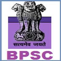 BPSC Jobs