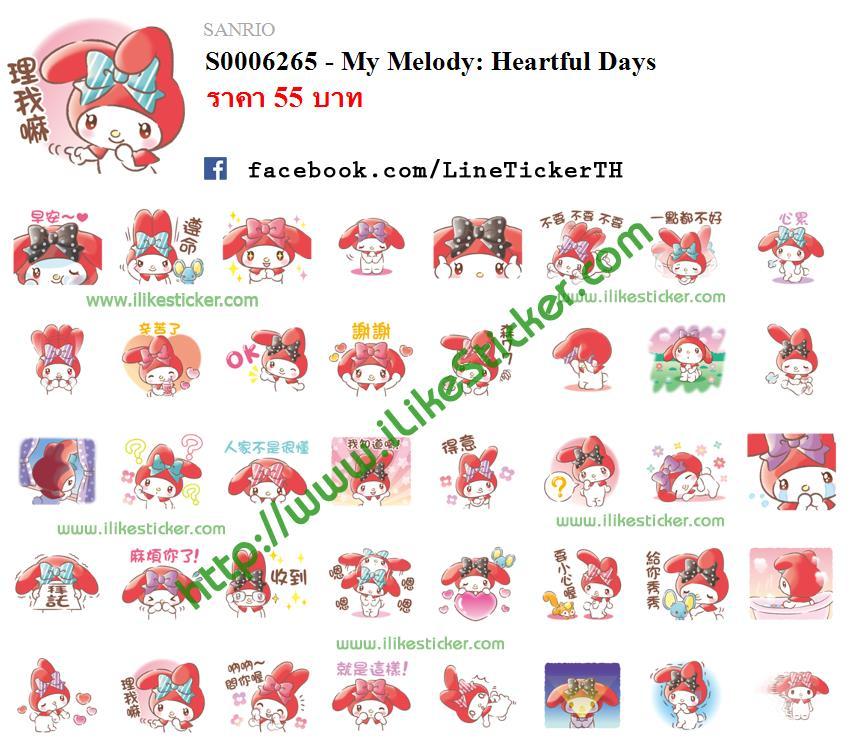 My Melody: Heartful Days