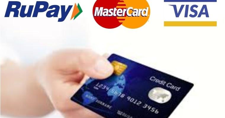 Rupay Card Visa Card Or Master Card Me Difference Hindi Tech Tip