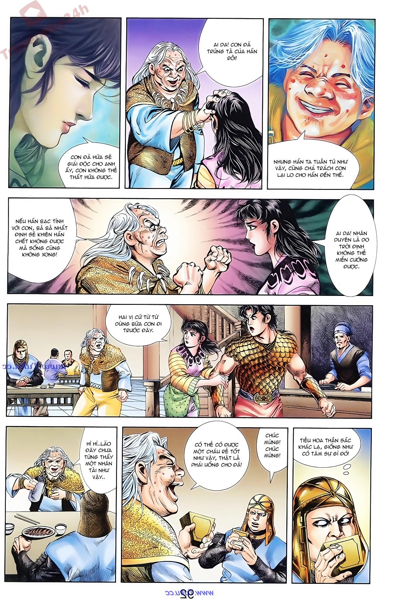Cơ Phát Khai Chu Bản chapter 71 trang 21