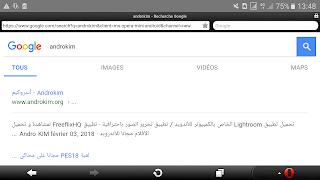 تحميل Opera mini مجانية بدون انترنيت لأصحاب اتصالات المغرب