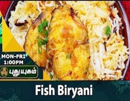 Fish Biryani   Rusikkalam Vanga 26-07-2017 Puthuyugam Tv