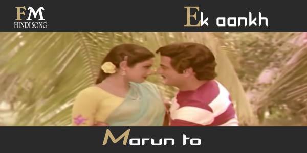 Ek-aankh-marun-to-Tohfa-(1984)