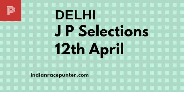 Delhi Jackpot Selections 12th April, Trackeagle, Tracke eagle.