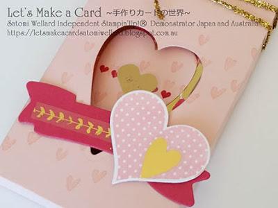Occasions Catalogue Painted With Love Suite Satomi Wellard-Independent Stampin'Up! Demonstrator in Japan and Australia, #su, #stampinup, #cardmaking, #papercrafting, #rubberstamping, #stampinuponlineorder, #craftonlinestore, #papercrafting, #handmadegreetingcard, #greetingcards  ##2018occasionscatalog, #heathappiness #heart  #スタンピン #スタンピンアップ #スタンピンアップ公認デモンストレーター #ウェラード里美 #手作りカード #スタンプ #カードメーキング #ペーパークラフト #スクラップブッキング #ハンドメイド #オンラインクラス #スタンピンアップオンラインオーダー #スタンピンアップオンラインショップ #動画 #フェイスブックライブワークショップ #2018年オケージョンカタログ、#ハートハピネス #スウィートアンドサッシ― #フライデーファビュラス動画