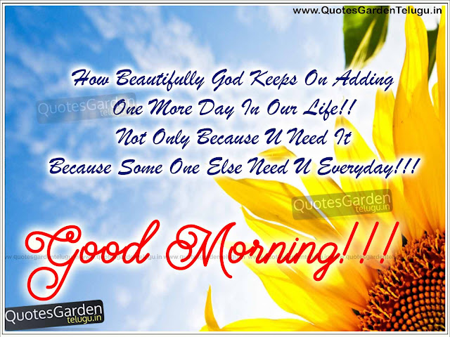 Best Good morning Status messages for Friends