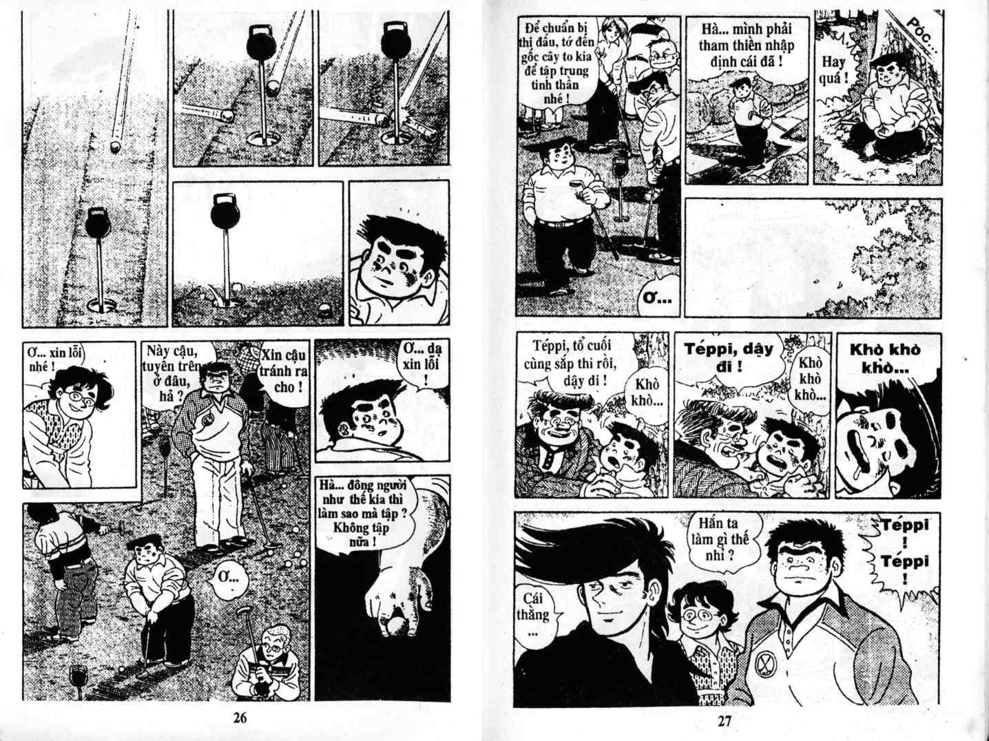 Ashita Tenki ni Naare chapter 3 trang 12
