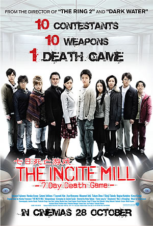 Review Filem The Incite Mill