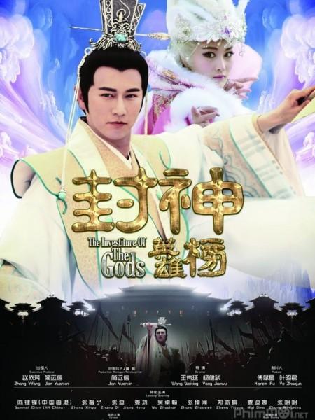 Tân Bảng Phong Thần - HTV7