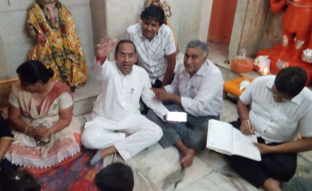 samrasta-manch-faridabad-paschim-mahanagar