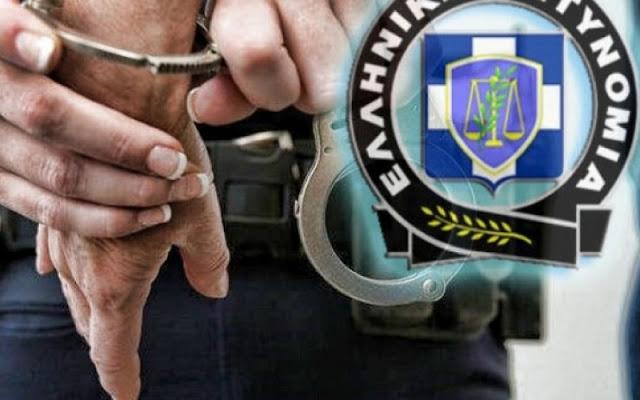 12 συλλήψεις στην Αργολίδα