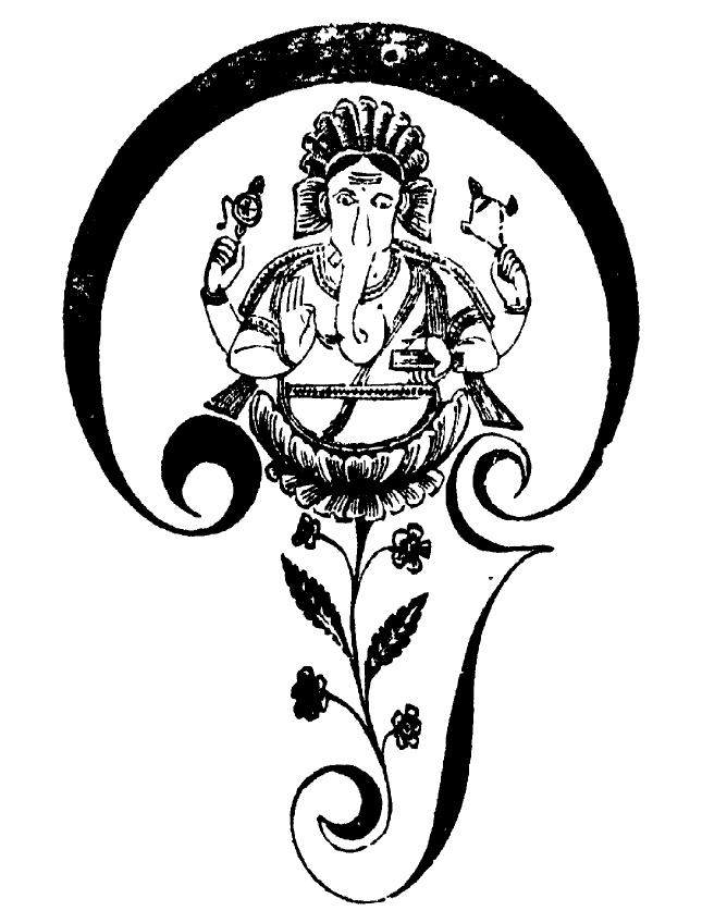 Mindspace: Kundalini: Vinayagar Agaval