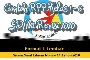 Download Contoh RPP 1 (Satu) Lembar Kelas 1 Sampai 6 SD Revisi 2020 Terbaru