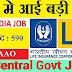 Life Insurance Corporation of India (LIC) Recruitment 2019