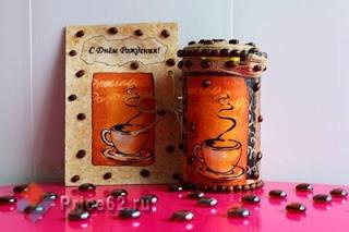 Что подарить кофеману? (Кофейный гороскоп) http://deti.parafraz.space/