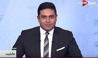 برنامج مانشيت حلقة الخميس 7-9-2017 مع محمد الشاذلى و قراءة في أبرز عناوين الصحف المصرية والعربية والعالمية