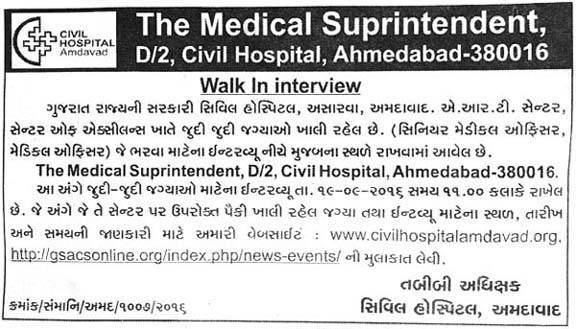 Civil Hospital Ahmedabad Recruitment for Medical Officer Posts 2016