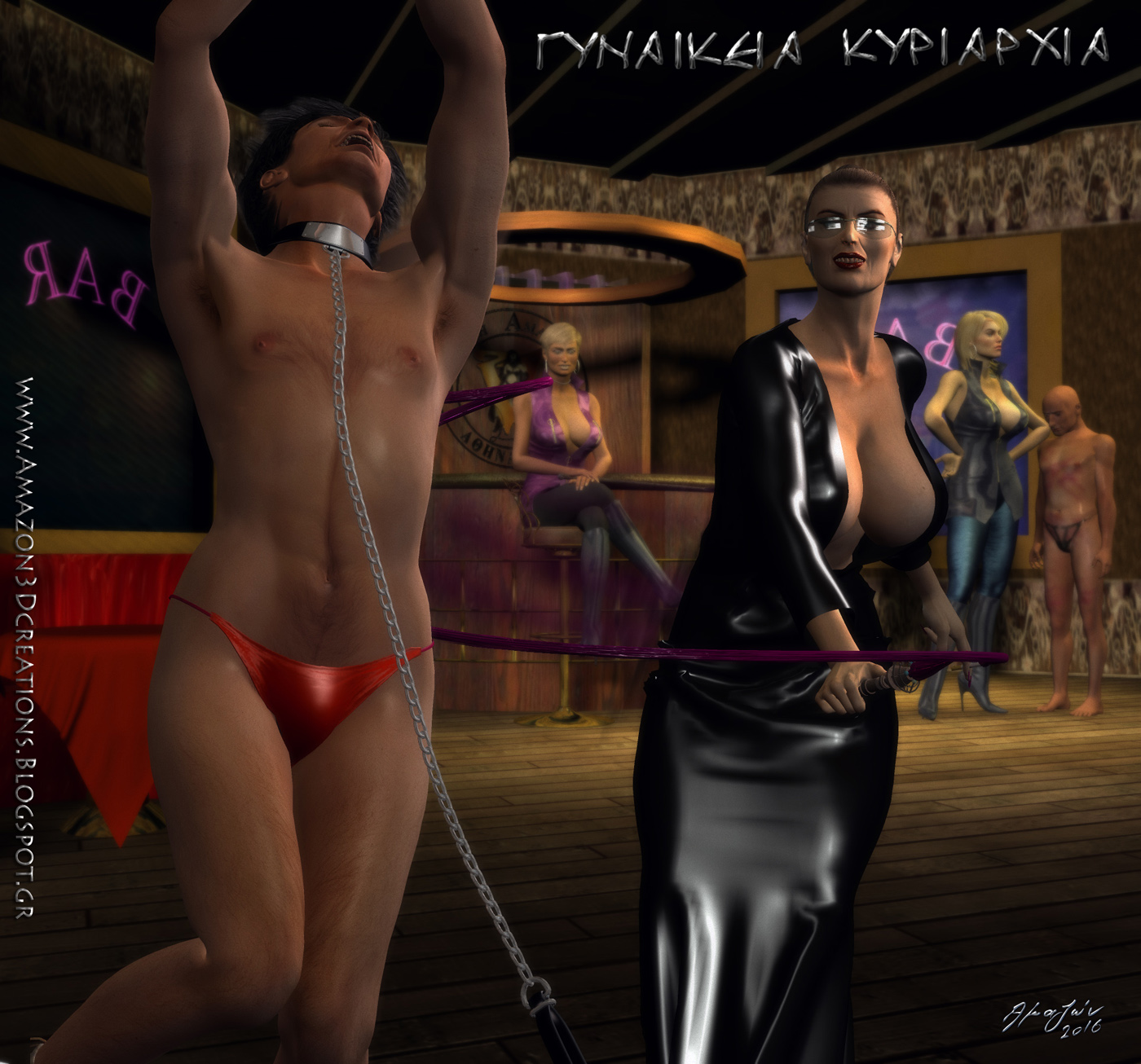 Amazon 3D Creations Femdom Lessons No 4-2585