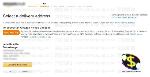 英國Amazon填寫收貨地址