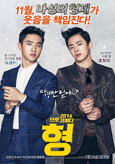 Film My Annoying Brother Subtitle Indonesia