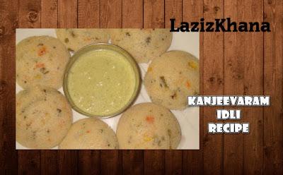 कांजीवरम इडली बनाने की विधि - Kanjeevaram Idli Hindi Recipe
