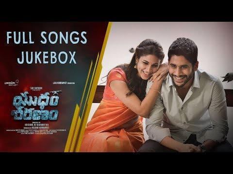 yuddham-sharanam-movie-full-songs