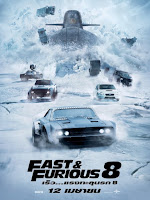 The Fate of the Furious Movie Poster 4