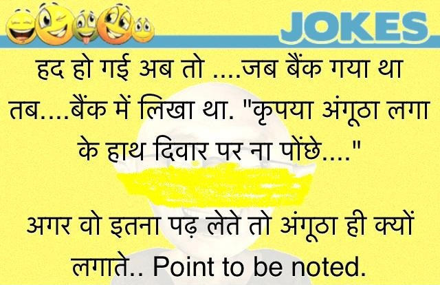 Funny SMS - New Romantic Funny SMS - Jokes SMS