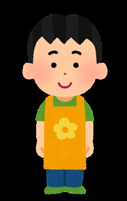 保育士の男の子のイラスト(将来の夢)